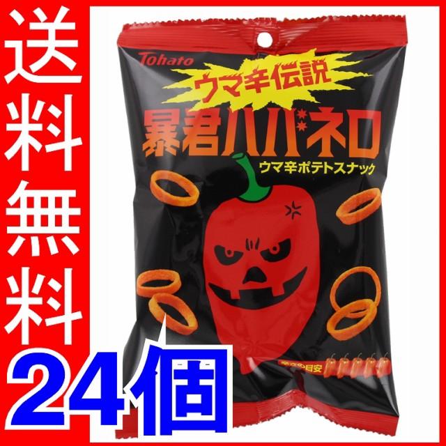東ハト 暴君ハバネロ 56g×24個 (12×2B...