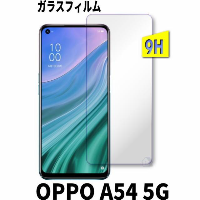 二次強化 OPPO A54 5G ガラスフィルム oppo a54 5...