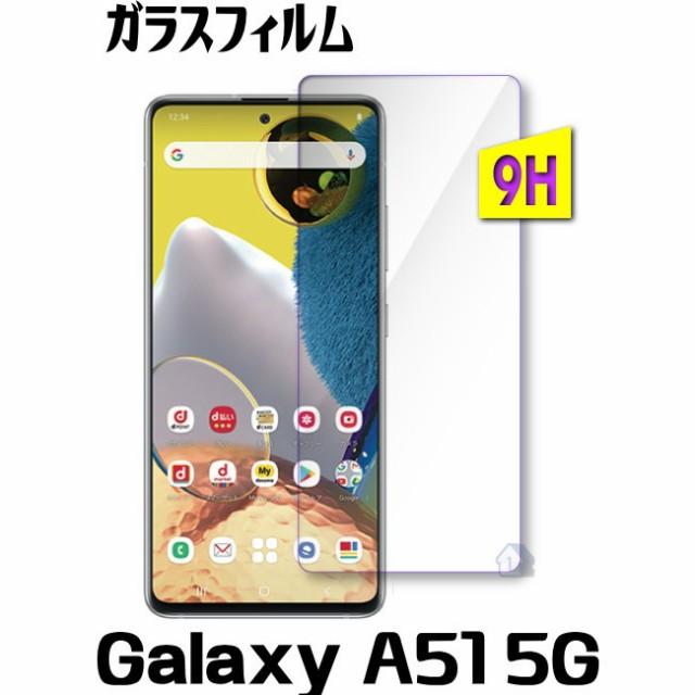 二次強化 Galaxy A51 ガラスフィルム Galaxy A51 ...
