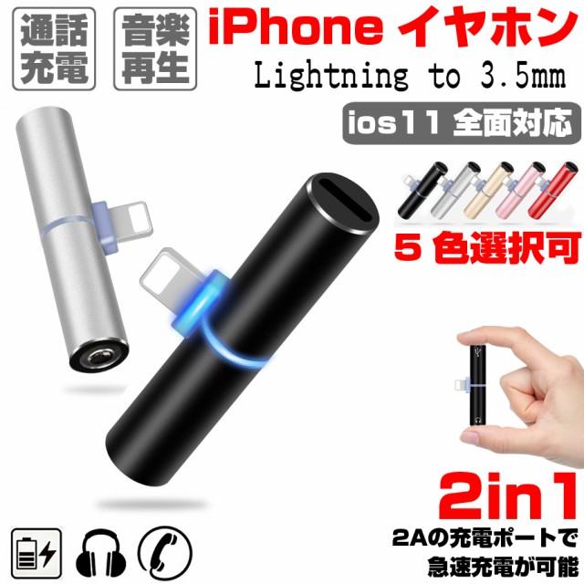 送料無料 最新版IOS11対応可 iPhoneX 8 7S PLUS L...