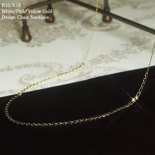 モルトチェーン ロング ネックレス 60cm 【K18 WG...