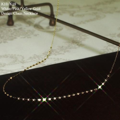 エクレアチェーン ロング ネックレス60cm 【K18 W...