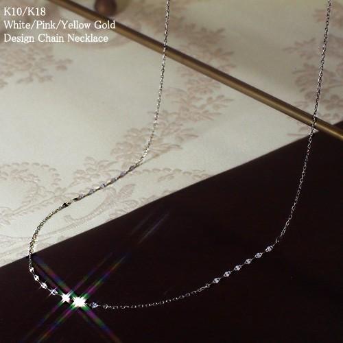 エクレア&カットアズキチェーン  ネックレス50cm...
