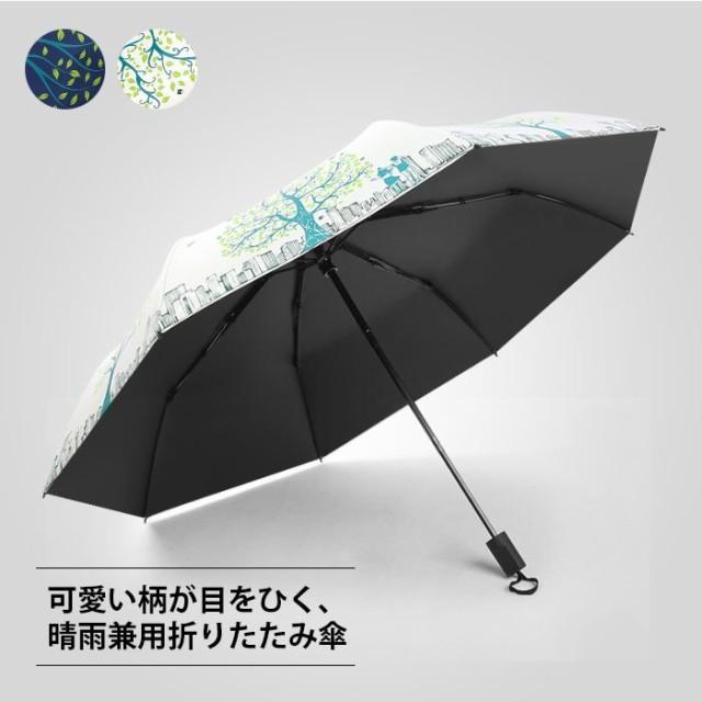 送料無料晴雨兼用折りたたみ傘手動傘3段折り雨傘8...