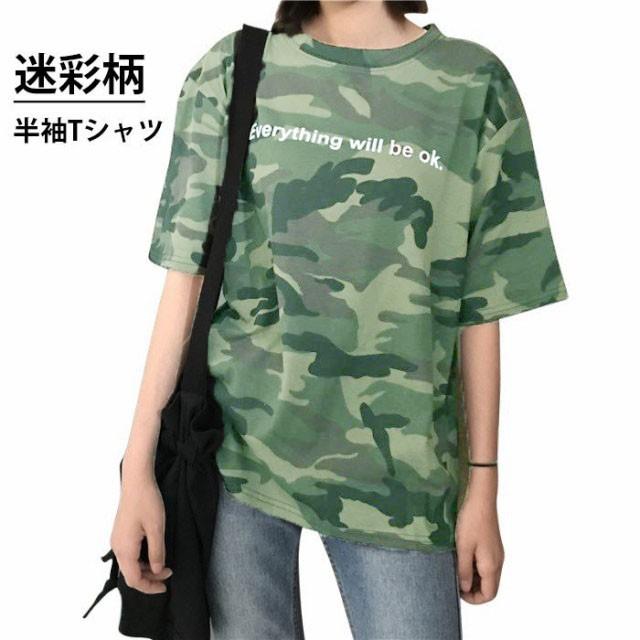 送料無料レディースTシャツカットソー半袖ゆるTシ...