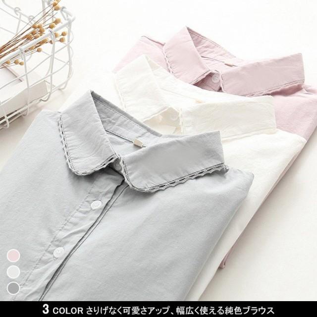 送料無料レディースシャツブラウスワイシャツ丸襟...