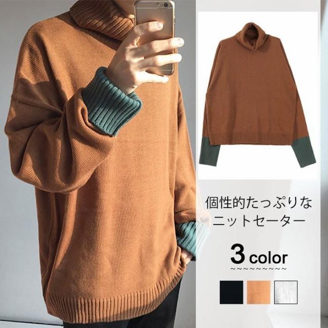 送料無料メンズニットセーター切替セータープルオ...