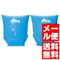 アームリング アームヘルパー ブルー CAR-003