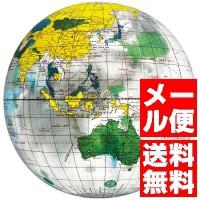 ビーチボール 地球儀ボール クリア [BGP-240] 40c...