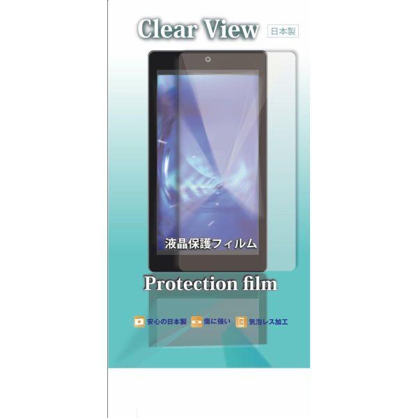 ○保護フィルム 防指紋(クリア)タイプ  HTC U11 H...