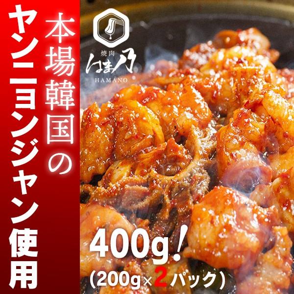 ホルモンミックス  400g/のし対応可能/レビュー...