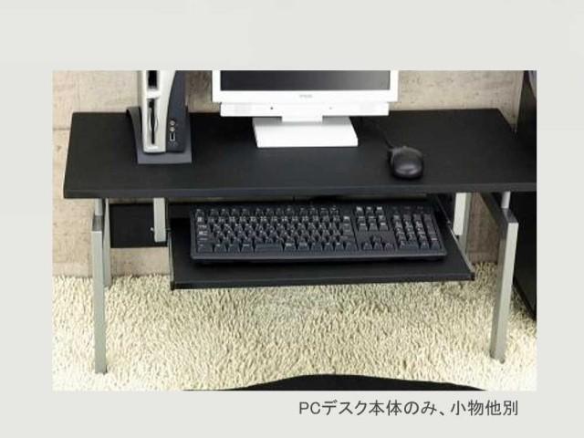 [送料無料・カード・前払限定]座卓式パソコンデス...