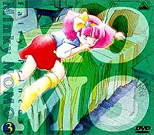 魔法のプリンセス ミンキーモモ DVDメモリアルボ...