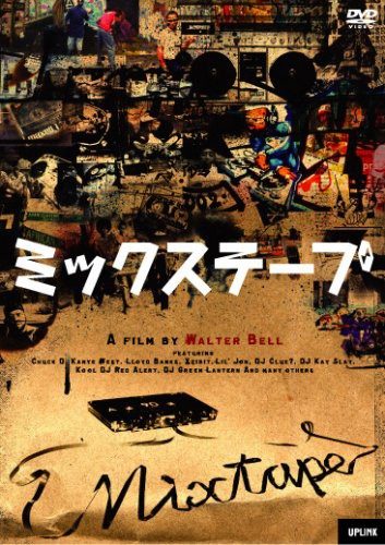 ミックステープ [DVD](中古品)