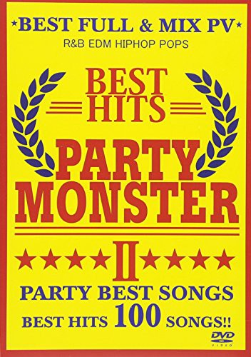 PARTY MONSTER 2 [DVD](中古品)
