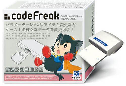 CYBER コードフリーク(DS/DS Lite用)(中古品)