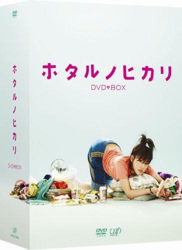 ホタルノヒカリ DVD-BOX(中古品)
