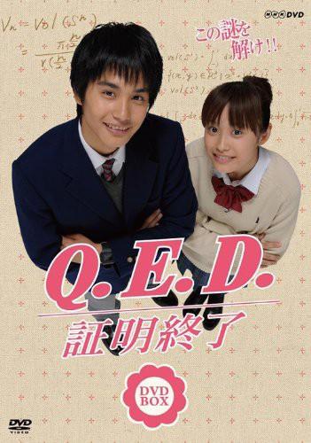 NHK TVドラマ「Q.E.D.証明終了」BOX [DVD](中古品...
