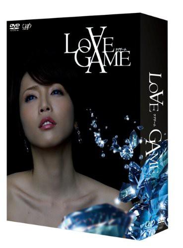 LOVE GAME DVD-BOX(中古品)