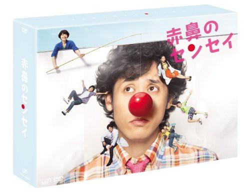 赤鼻のセンセイ DVD-BOX(中古品)