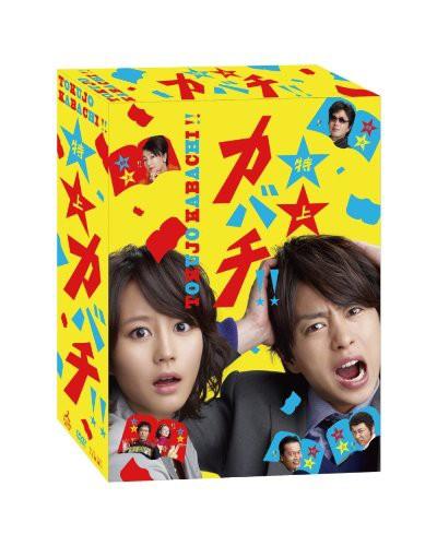 特上カバチ!! DVD-BOX(中古品)
