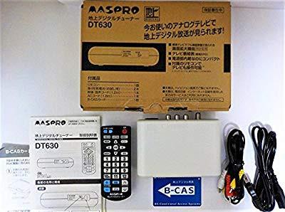 マスプロ 地上デジタルチューナー DT630(中古品)