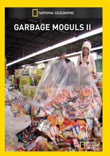 Garbage Moguls II [DVD] [Import](中古品)