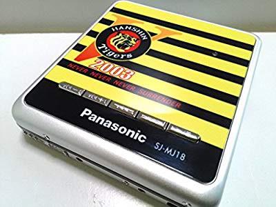 Panasonic ポータブルMDプレーヤー SJ-MJ18阪...