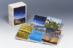 世界の小さな国 DVD-BOX 全5枚(中古品)
