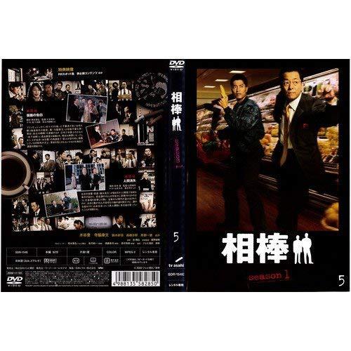 相棒 season 1 vol.5[レンタル落ち](中古品)