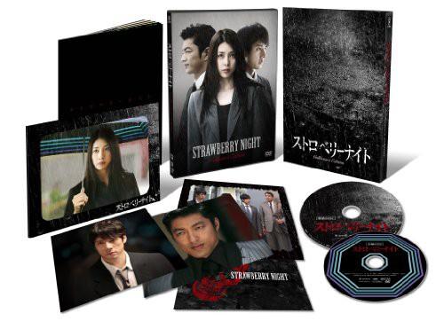 ストロベリーナイト DVDコレクターズ・エディショ...