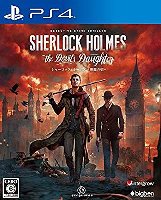 シャーロック・ホームズ -悪魔の娘- - PS4(中古品...