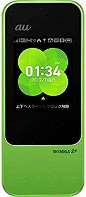 Huawei 【au版】Speed Wi-Fi NEXT W04 HWD35SGA G...