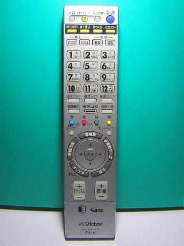 ビクター テレビリモコン RM-C2300 LH LC(中古品)...