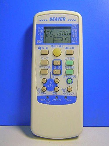 ビーバー エアコンリモコン RKX502A001M(中古)