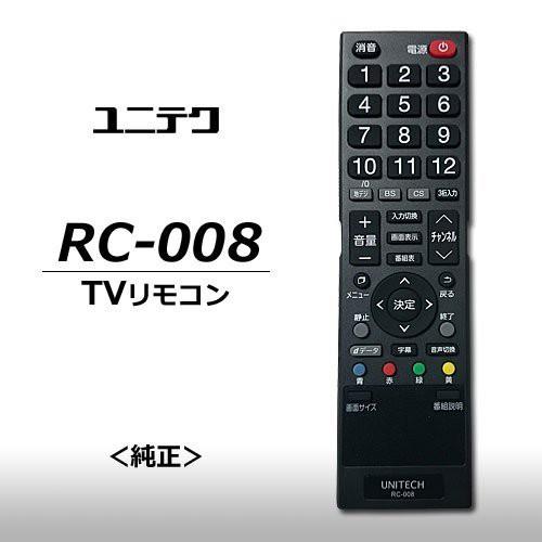 ユニテク RC-008 液晶テレビ用 リモコン UNIT...