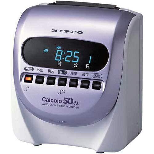 ニッポー タイムレコーダー カルコロ50Ex 34159(...
