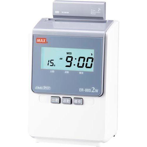 マックス タイムレコーダー 電波時計搭載 1日2回...