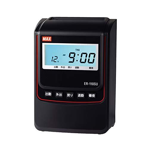 マックス 電子タイムレコーダー ER-110SU ブラッ...