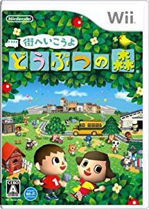 街へいこうよ どうぶつの森(ソフト単品) - Wii(中...
