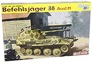 サイバーホビー 1/35 マーダーIII M型 指揮車輌型...