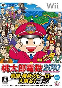 桃太郎電鉄2010 戦国・維新のヒーロー大集合...