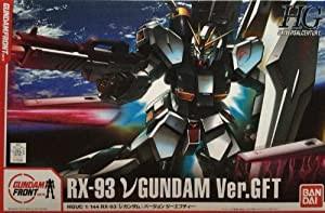 【ガンダムフロント東京限定】HGUC 1/144 νガン...