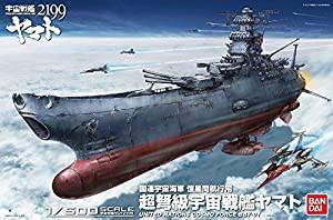 1/500 宇宙戦艦ヤマト2199 (宇宙戦艦ヤマト2199)(...