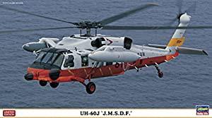 ハセガワ 1/72 02151 UH-60J ″海上自衛隊″(中古...