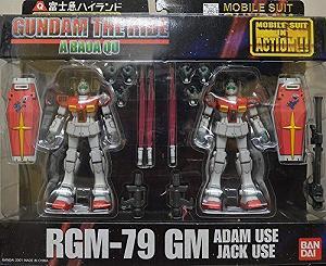 MS In Action RGM-79ジム アダム機&ジャック機(...
