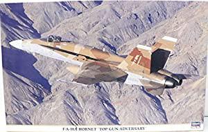 09419 1/48 F/A-18A ホーネット トップガン/アド...