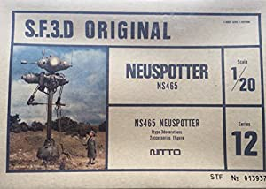 1/20S.F.3.D NEUSPOTTER NS465(中古品)