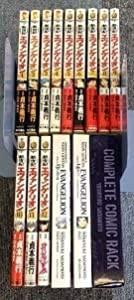 新世紀エヴァンゲリオン 全14巻 + 全巻収納ブッ...