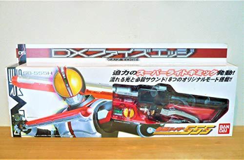 仮面ライダー555(ファイズ) DXファイズエッジ...